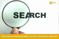 Tracciare le ricerche interne a un sito con Google Analytics